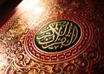 About Quran