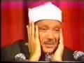 Surah Nasr - Arabic