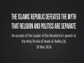 The Islamic Republic Defeated the Myth that Religion and Politics are Separate | Leader of the Muslim Ummah | Farsi sub