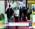 [6th May 2016] Iran Oil Show 2016 opens in Tehran   Press TV English
