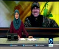 [13th May 2016] Senior Hezbollah commander killed in attack in Syria | Press TV English
