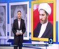 [1st June 2016] Bahrain opposition leader slams new jail term | Press TV English