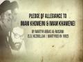 Pledge of allegiance to Imam Khomeini & Imam Khamenei | Martyr Abbas Al-Musawi | Farsi sub English