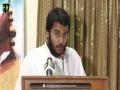 [Seminar] Speech : Br. Hasan Raza - Topic : Marfat e Imam e Zamana (atfs) - Danishgah Imam Sadiq - Urdu