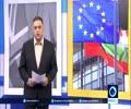 [24th June 2016] EU parliament slams US for impeding EU-Iran trade | Press TV English