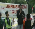 [2016 Al-Quds Day Rally Toronto] Holy Quran Recitation by Ahsan- English
