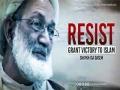 Revolutionary song   Shaykh Isa Qasem   Resist & grant victory to Islam   Arabic sub English