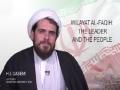 Wilayat al-Faqih: The Leader and the People | Farsi sub English
