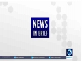 [8th August 2016] News In Brief 02:30 GMT   Press TV English