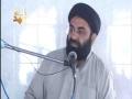 [Sunday Lecture] Maulana Kazim Naqvi - امام رضا نے ولی عہدی کیوں قبول کی؟؟ | Urdu