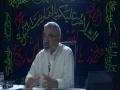 [Lecture Part 2] Fundamental Aamal For Becoming Good Muslim (Q&A) - H.I Ali Murtaza Zaidi - Urdu