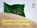Imam Husayn\\\'s flag hosting ceremony at the shrine of Sayyida Masuma (S) - English