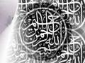 Feelings of visitor of Khana-e-Kaaba - Urdu Poem
