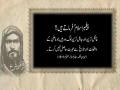 Clip - [Khawas 07] Shureh Qaazi - Lalache Dunya Wa Khofe Marg - Rahbar-e-Moazzam - Farsi Sub Urdu