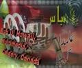 [Muharram 2,1438] Maulana Muhammad Raza Dawoodani Calgary,Canada  2016 Urdu