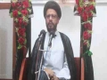 [08] Topic: Ummat e Wahida 1438 AH/2016 - Muharram | Maulana Zaki Baqri (Mahfil e Murtuza) Urdu