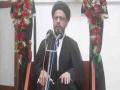 [10]Topic : Ummat e Wahida | Muharram  Maulana Zaki Baqri | Muharram 1438/2016 (Mahfil e Murtuza) Urdu