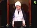 [11]Giving Our Faith Some Depth Sheikh Mohammad Saeed Bahmanpour, Nairobi, Kenya Muharrum1438/2016 - English