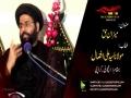 [04] Topic: Mezaan-e-Haq | Moulana Ali Afzaal - Muharram 1438/2016 - Urdu