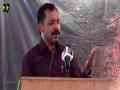 [Youm-e-Hussain as] Br. Waseem ul Hasan - Federal Urdu University karachi - Muharram 1438/2016 - Urdu