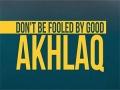 Don\\\'t get fooled by Good Akhlaq | Agha Alireza Panahian | Farsi sub English