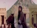 [Islamic Movie] Jannat Ka Rasta - جنت کا راستہ - Farsi Sub Urdu