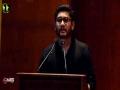[Youm-e-Hussain as] Muhammad Tabish - NED University - Muharram 1438/2016 - Urdu