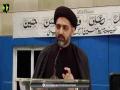[Youm-e-Hussain as] Speech: Moulana Nusrat Abbas Bukhari   Habib Public School Karachi - Safar 1438/2016 - Urdu