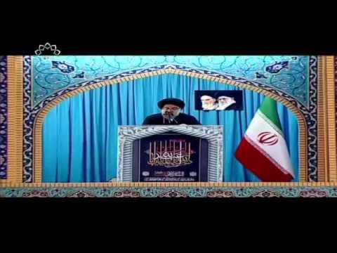 [11 Nov 2016] Tehran Friday Prayers   - آیت اللہ سید احمد خاتمی خطبہ جمعہ تہران - Urdu