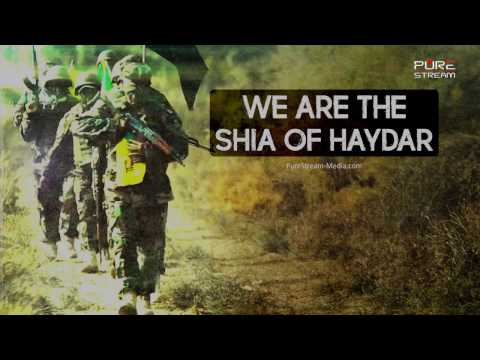 We Are the Shi\\\\\\\\'a of Haydar | Resistance Song | Arabic sub English