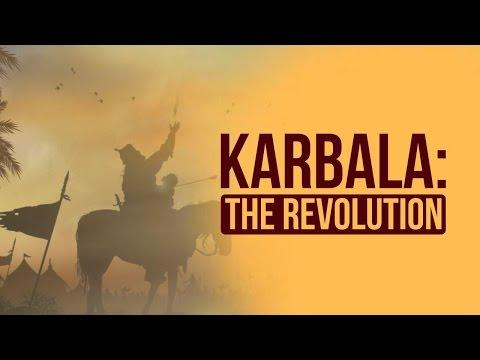 Karbala: The Revolution   Shaykh Isa Qasem   Arabic sub English