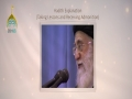 [09] Hadith Explanation by Imam Khamenei | Taking Lessons and Receiving Admonition | Farsi sub English
