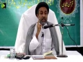 [Day 03] Topic: Seerat Payghamber-e-Rehmat (saww) | H.I Muhammad Haider Naqvi - 1438/2016 - Urdu