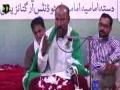 [جشن صادقین | Jashne Sadiqain] - Manqabat : Janab Farhat Panjtani | Rabi Ul Awal 1438/2016 - Urdu