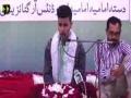 [جشن صادقین | Jashne Sadiqain] - Manqabat : Br Jari Naqvi | Rabi Ul Awal 1438/2016 - Urdu