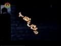 [07] Darakshan-e-Inqilab - Documentary on Islamic Revolution of Iran - Urdu