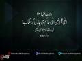 Clip - الہٰی قوانین الہٰی حاکم ہی جاری کرسکتا ہے - H.I. Ghulam Abbas Raisi - Urdu