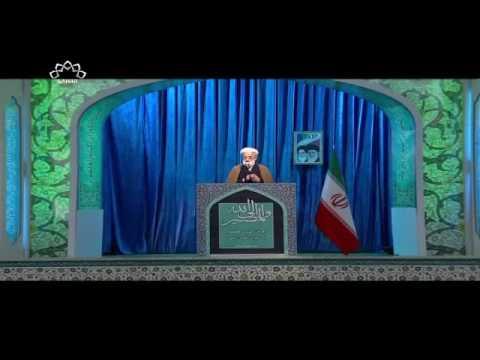 [13 January 2016] Tehran Friday Prayers | - آیت اللہ امامی کاشانی خطبہ جمعہ تہران - Urd