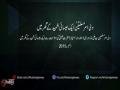 ولی امر مسلمین ایک عیسائی شہید کے گھر میں - Farsi Sub Urdu