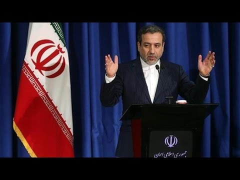 [16 Jan 2017] Iran marks 1st anniversary of nuclear deal implementation - English