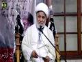 [Barsi Shaheed[Muzaffar Ali Kirmani] Khitab : H.I Moulana Ghulam Abbas Raeesi   Feb-2017 - Urdu
