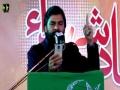 [Shab-e-Yaad-e-Shohada] Tarana : Janab Shadman Raza | February-2017/1438 - Urdu