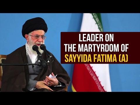 Ayatollah Khamenei on the Martyrdom of Sayyida Fatima (A) | Farsi sub English