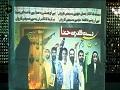 بسیجی کاروان اپنے ولی کا مطیع ہے | Urdu