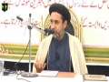 [5th Program] Topic: Seerat Payghamber-e-Rehmat (saww) | H.I Muhammad Haider Naqvi - 1438/2017 - Urdu