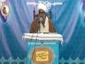 [ سلسلہ معارف اسلامی ] - Allama Raja Nasir Abbas Jafri - Urdu