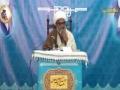 [سلسلہ معارف اسلامی] Topic: گناہ اور اس کا انجام   Allama Raja Nasir Abbas Jafri - Urd
