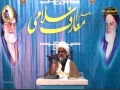 [سلسلہ معارف اسلامی] Topic: قافلہ بشریت کی منزل   Allama Raja Nasir Abbas Jafri - Urdu