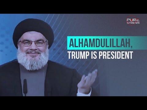 Alhamdulillah, Trump Is President | Sayyed Hasan Nasrallah | Arabic sub English