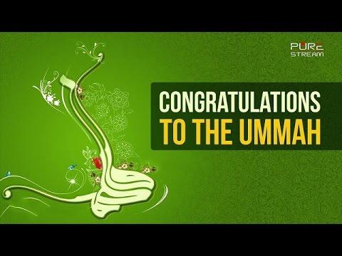 Congratulations to the Ummah | Farsi sub English